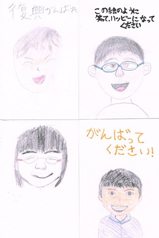 笑顔の絵1201~1260