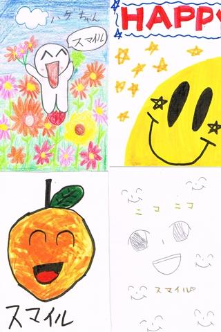 笑顔の絵1401~1520