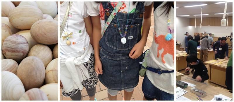 【3/29】春休み!六甲山のヒノキのスプーン+アクセサリーづくり